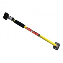 "Short Quick Support Rod -  2' 6"" - 4' 6"" (76 cm - 137 cm)"